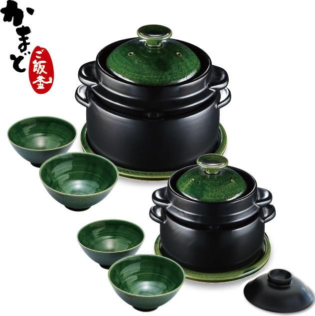 かまどご飯釜 織部焼(日本製